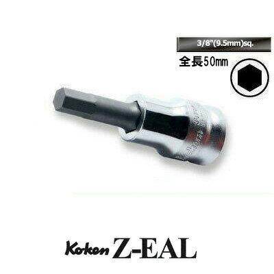 "4991644039906_Ko-ken_3010MZ.50-10_Z-EAL_3/8""(9.5mm)����_�إå����ӥåȥ����å�_10mm_��Ĺ50mm"