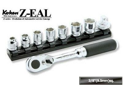 "4991644219261_Ko-ken_3285ZE_Z-EAL_3/8""(9.5mm)����_����ȥ���å�_9����"