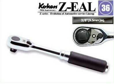 """4991644060153_Ko-ken_3725Z_Z-EAL_3/8""""(9.5mm)差込_ラチェットハンドル"""