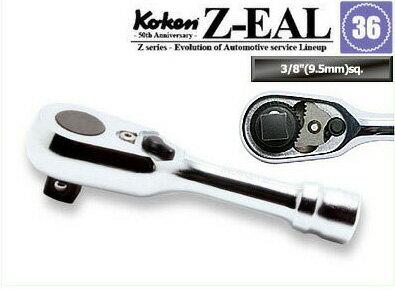 """4991644060139_Ko-ken_3725ZS_Z-EAL_3/8""""(9.5mm)差込_ショートラチェットハンドル"""