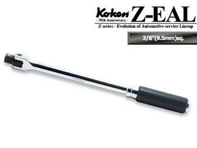 "4991644062607_Ko-ken_3768Z-250_Z-EAL_3/8""(9.5mm)����_���ԥ�ʥϥ�ɥ�(���)(�ʱ߷���ּ�)_250mm"