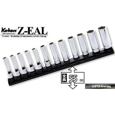 """4991644219445_Ko-ken_RS3300MZ/12_Z-EAL_3/8""""(9.5mm)����_ϻ�ѥǥ����ץ����å�_�졼�륻�å�_12����"""