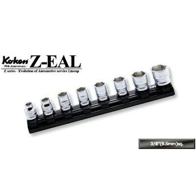 "4991644219414_Ko-ken_RS3400MZ/8_Z-EAL_3/8""(9.5mm)����_ϻ�ѥ����å�_�졼�륻�å�_8����"