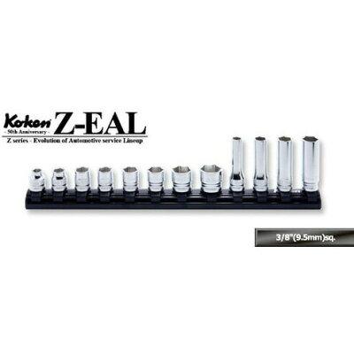 """4991644219452_Ko-ken_RS3X00MZ/12_Z-EAL_3/8""""(9.5mm)����_ϻ�ѥ����������/�ǥ����ץ����å�_����졼�륻�å�_12����"""