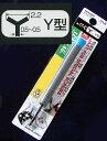 【あす楽対応】 Y字 ネジ 特殊 精密 Y型 ドライバー 2.2mm