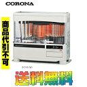 コロナ FF式石油ストーブ(輻射) FF-6814PR(W) 別置きタンク式