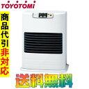トヨトミ FF-V4501 FF式石油ストーブ (温風) 別置きタンク