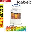 サンポット FF式石油ストーブ(輻射) FFR-384BL M kabec【カベック】 タンク別置き