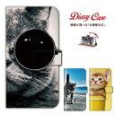 iphone7ケース 全機種対応 手帳 ケース 猫 子猫 cat スコティッシュフォールド アメリカ