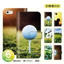 iPhone8 plus iphone7ケース 【全機種対応 手帳 ケース】 iphone ケース アイフォン6 ケース 手帳型 ゴルフ マスターズ 父親 プレゼント ラウンド アイアン