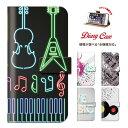iphone7ケース メール便 送料無料 ジャマイカ レゲェ ストリート系 ROOTS Phone6s iPod touch6 Disney Mobile Nexus 6手帳型 スマホケース 全機種対応 iphone7ケース 10P01Oct16