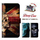 iPhone8 plus iphone7ケース SKULL ROCK スカル ドクロ 骸骨 死者 怖い Phone6s iPhone6sPlus iPhone6 Plus iPhone5S/5 iphone7 GalaxyS6 edge GalaxyS5/S4 XperiaZ4 XperiaA4 XperiaZ3 Compact 手帳ケース Diarycase iPhone8 plus iphone7ケース