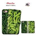 iPhone8 plus iphone7ケース SH-04H SH-02H SV F-03H NX DM-02H SC-02H SC-01H SO-04H SO-03H SCV33 SOV33 アイフォンケース スマートフォン 全機種 スマホカバー 携帯ケース 野菜 果物 食べ物 food 食材 食 フード パスタ 肉 りんご トマト プチトマト