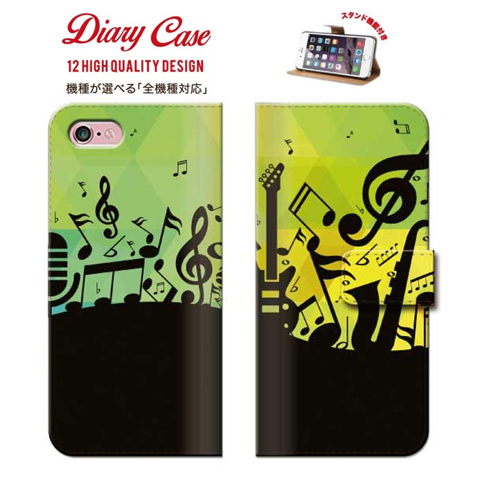 iPhone8plusiphone7ケース全機種対応手帳型ダイアリースマホケースカバー携帯スマートフ