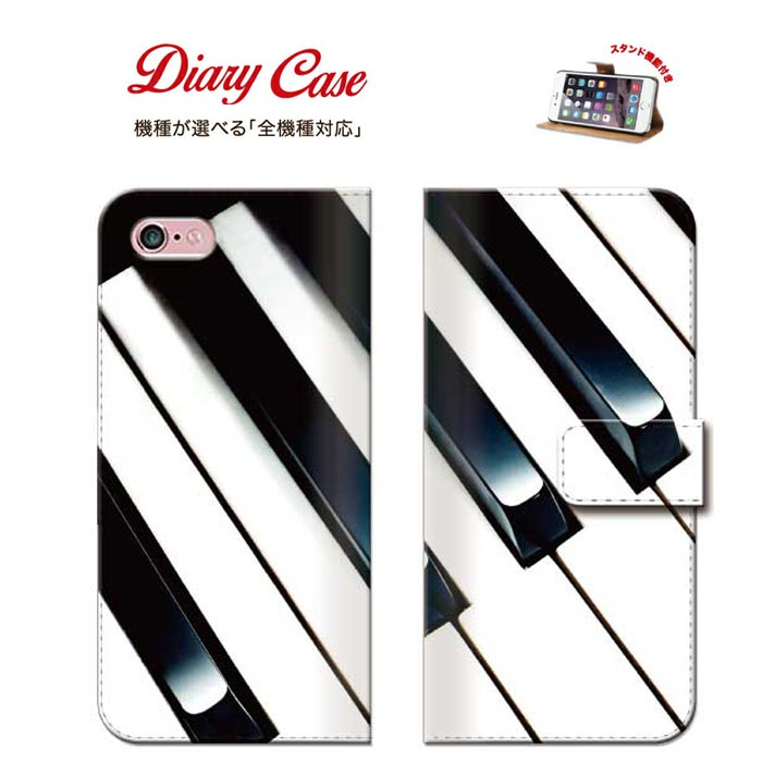 iPhone8plusiphone7ケースミュージック音楽musiccasecoverdance音符