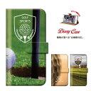 iphone7ケース XperiaZ5 Xperia Z5 SO-01H SOV32 501SO sports スポーツ ゴルフ golf 父の日 全機種対応 手帳型 ブック型 ダイアリーケース 男性 プレゼント かっこいい 父親 iphone7ケース 10P01Oct16