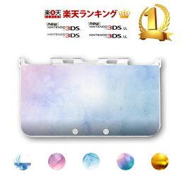 3DS カバー アート 芸術 デザイン プリント print desgin art 柄 うさぎ 可愛い ニンテンドー DS game 可愛い 送料無料 DSケース nintendo ds 3ds case ケース