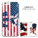 iPhone8 plus iphone7ケース 星条旗 ユニオンジャック 世界の車窓 ワールド 国旗 iPhone6s iPhone6s plus iPhone6 iPhone6 plus s iphone7 5 メール便 送料無料