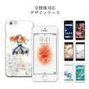 iPhone8 plus iphone7ケース イラスト ア...