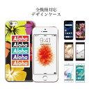 iPhone8 plus iphone7ケース aloha ...
