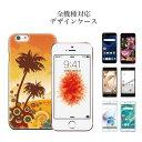ショッピングiphone7ケース iPhone8 plus iphone7ケース aloha アロハ 全機種対応 ハワイ ハワイアン 夏 guam hawaiian hawaii summer デザイン アローズ 最新 対応 HTC 新作 対応 iPhone6s iPhone6s plus iPhone6 iPhone6 plus /5s SE