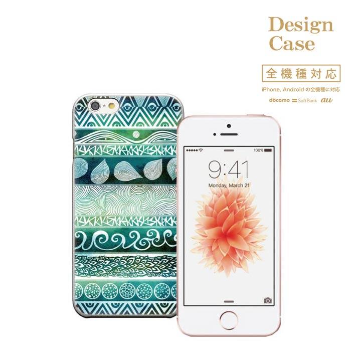 iPhone8 plus iphone7ケース 全機種対応 スマホケース ケース スマホ 携帯ケース カバー 民族 民族柄 ハワイアン エスニック ネイティヴ 柄 サイケデリック ethnic アフリカン トライバル トライバル柄 エスニック柄