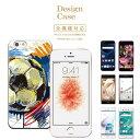 iPhone8 plus iphone7ケース 全機種対応 ...