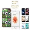 iPhone8 plus iphone7ケース 全機種対応 スマホケース ケース スマホ 携帯ケース カバー Disney Mobile ディズニー モバイル スポーツ ..