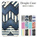 iPhone8 plus iphone7ケース iPhone6s iPhone6s plus その他 全機種対応デザインケース プラスチック ハード 6 MEDIAS X N-07D SH-07D ..