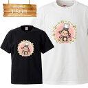 Tシャツ T-shirt ティーシャツ 半袖 大きいサイズあり big size ビックサイズ ママコーデ カジュアル 可愛いい キュート 女の子 ふわふ..