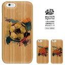 サッカー バスケ ラグビー ボール ball 携帯 ケース カバー スマホ wood ウッド iPhone6 アイフォン6 ケース アイフォン6s ケース アイフォン6 ケース ウッドケース 天然木 高級ケース iphoe iPhone5s ケース 10P01Oct16