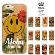ショッピングエスニック iphone6 ウッドケース iphone5s ウッド WOOD ケース WOOD CASE iphone ウッド iPhone6s plus アイフォン6 ケース 天然木 ケース 木製 エスニック ハワイアン ネイティヴ オルテイガ
