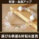 パワーストーン ブレスレット 天然石 青龍 刻印 水晶 サン...