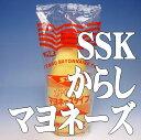 SSK 業務用からしマヨネーズ(チューブタイプ)(1kg×5本)【本州/四国/九州は送料無料】
