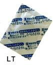 【お取り寄せ品】バイタロンLT-100(500個×40袋) 酸素吸収量20ml/耐水/水分依存型脱酸素剤【本州/四国/九州は送料無料】用途〜切り…