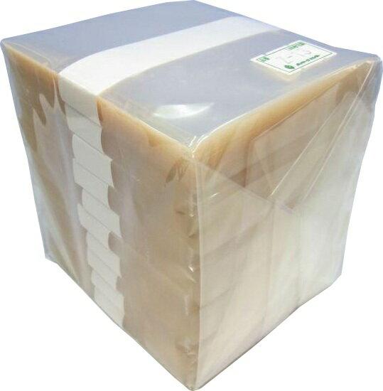透明ガスバリア小袋(小)Z-13(1,000枚×...の商品画像