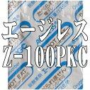 脱酸素剤 エージレスZ-100PKC(100個×4袋) 鉄系自力反応型/低水分用/香り保持/乾燥剤併用可/三菱ガス化学 【本州/四国/九州は送料無料】