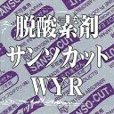 б┌┬х░·╔╘▓─б█ е╡еєе╜еле├е╚ WYR-100 б╩200╕─б▀20┬▐б╦ ├ж╗└┴╟║▐б╩═╤┼╙б┴└┌дъ╠▀бв└╕╠═бве╤еє╩┤б╦