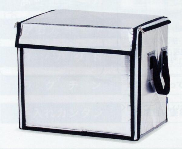 大型保冷バッグ ネオカルターA-5 550mm幅×350mm奥行き×450mm高さ(約85リットル)【本州/四国/九州は送料無料】【8月8日〜8月22日の間は出荷できません】