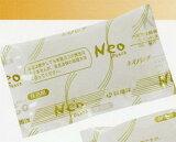 保冷剤ネオパンチNE-40(40g×400個) [11×6cm]【本州/四国/九州は】