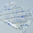 乾燥剤 シリカゲル S-5-S(5g×250個×4袋) [5cm×6.5cm] 食品用 業務用【本州/四国/九州は送料無料】