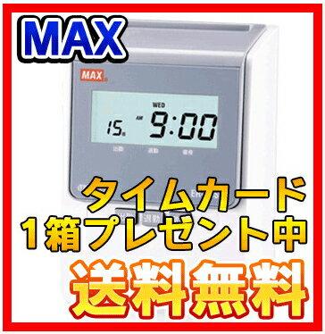 (今月の特売品)タイムレコーダー マックス ER-80S2 (カード1箱プレゼント)