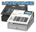 レジスター テック 本体 MA-700 消費税率変更マニュアル付 消費税軽減税率対策補助金対象機種
