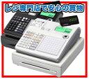 レジスター カシオ 本体 NK-2000-4S(TK-2600) 消費税率変更マニュアル付 消費税軽減税率対策補助金対象機種