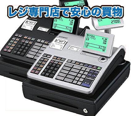 (今月の特売品)レジスター カシオ 本体 TE-2700-20S 消費税率変更マニュアル付 消費税軽減税率対策補助金対象機種