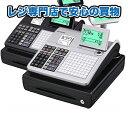 レジスター カシオ 本体 TK-400 消費税率変更マニュアル付 消費税軽減税率対策補助金対象機種