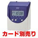 タイムレコーダー セイコー QR-340 (カード別売り)サービスカード無し