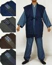 男物着物作務衣 袖なし羽織袷仕立 紺、灰、茶、黒4色 M/Lサイズ 男物ちゃんちゃんこ メンズチョッキ国産