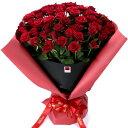 花キューピット【還暦・ハッピーローズ】yv00-000991ハッピーローズ・セレクション 60本の赤バラの花束