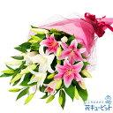 花キューピット【退職祝い】2色ユリの花束yi00-511081 花 ギフト お祝い 送別 記念 プレゼント
